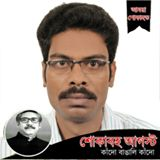 Profile picture of Md Shahriar Kabir